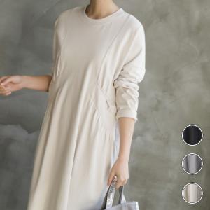コットンワンピース レディース 40代 50代 60代 ファッション おしゃれ 女性 上品 黒 ベージュ ウエスト絞りポイント 長袖 無地 ミセス|alice-style