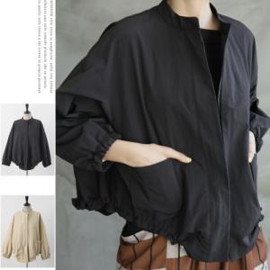 ショートジャケット レディース 40代 50代 60代 ファッション おしゃれ 女性 上品  黒  ベージュ ドルマン 隠しジッパー 無地 長袖|alice-style