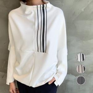 Tシャツ  ハイネック レディース 40代 50代 60代 ファッション おしゃれ 女性 上品  グレー ドルマン袖 前後切り替え  春秋ミセス alice-style