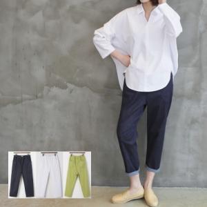 バンディングデニムパンツ レディース 40代 50代 60代 ファッション おしゃれ 女性 上品 ビックポケットポイント 春秋 ミセス alice-style