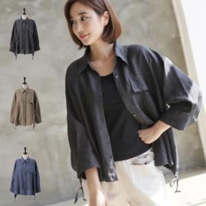 シャツジャケット レディース 40代 50代 60代 ファッション おしゃれ 女性 上品 黒 茶色 リネン 無地 飾りポケット 後ろ絞り 九分袖|alice-style