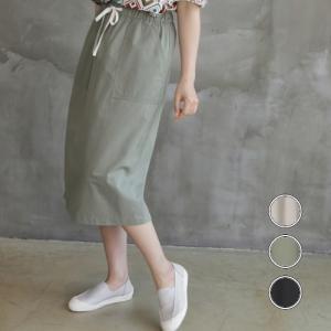 スカート レディース 40代 50代 60代 おしゃれ 女性 上品 黒 ベージュ カーキ 緑 バンディング ビッグポケット 後ろスリット 春秋|alice-style