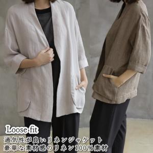 ジャケット レディース 40代 50代 60代 ファッション おしゃれ 女性 上品 ルーズフィット ...