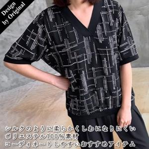 ブラウス レディース 40代 50代 60代 ファッション おしゃれ 女性 上品 黒 モザイク Vネック 長袖 春秋 ミセス alice-style
