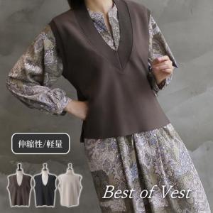 ベスト レディース 40代 50代 60代 ファッション おしゃれ 女性 上品 黒 茶色 ベージュ Vネック ベスト カッティング 無地 春秋 ミセス|alice-style