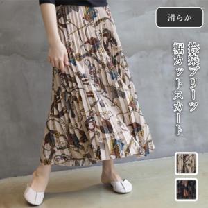 スカート レディース 40代 50代 60代 ファッション おしゃれ 女性 上品 紺 青 捺染 プリーツ バンディング 春秋 ミセス alice-style