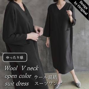 ワンピース レディース 40代 50代 60代 ファッション おしゃれ 女性 上品 茶色 ウール混 Vネック 配色 長袖 春秋物 ミセス|alice-style