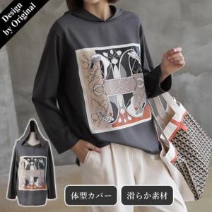 Tシャツ レディース 40代 50代 60代 ファッション おしゃれ 女性 上品 グレー ポイント 配色 フード 長袖 春秋物 ミセス alice-style