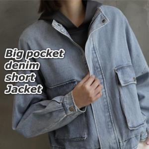 ショートジャケット レディース 40代 50代 60代 ファッション おしゃれ 女性 上品 ビッグポケット デニム 春秋物 ミセス|alice-style