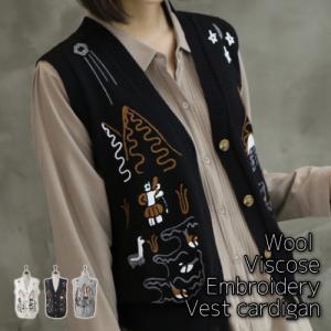 ベスト レディース 40代 50代 60代 ファッション おしゃれ 女性 上品 黒 グレー ニット ウールビ・スコース混 刺繍 秋冬春物 ミセス|alice-style