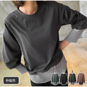 Tシャツ レディース 40代 50代 60代 ファッション おしゃれ 女性 上品 黒 茶色 グレー カーキ 緑 プリーツ 長袖 春秋物 ミセス alice-style