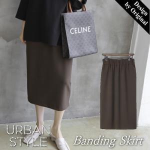 スカート レディース 40代 50代 60代 ファッション おしゃれ 女性 上品 カーキ 緑 Hライン スリット バンディング 無地 春秋物 ミセス|alice-style