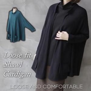 カーディガン レディース 40代 50代 60代 ファッション おしゃれ 女性 上品 黒 ルーズフィットカラー ネックショール 長袖 春秋物 ミセス|alice-style