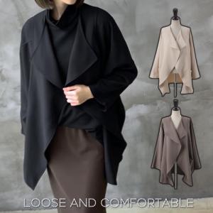 ハーフジャケット レディース 40代 50代 60代 ファッション おしゃれ 女性 上品 黒 茶色 ベージュ オープンショール 長袖 春秋物 ミセス|alice-style