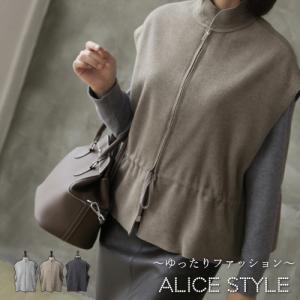 ベストジャケット レディース 40代 50代 60代 ファッション おしゃれ 女性 上品 ベージュ グレー ヘンリーネック ウエスト紐 春秋物 ミセス|alice-style