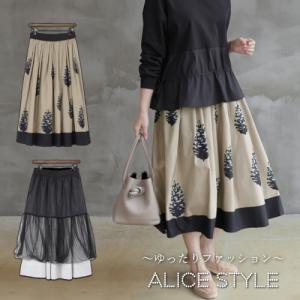 スカート レディース 40代 50代 60代 ファッション おしゃれ 女性 上品 ベージュ ロング ギャザースカート バンディング 春秋物 ミセス|alice-style