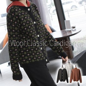カーディガン レディース 40代 50代 60代 ファッション おしゃれ 女性 上品 黒 ウール30% 雪の花パターン クラシック 秋冬春物 ミセス|alice-style