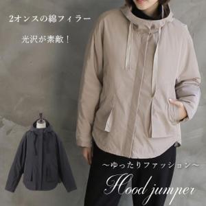 ジャンパー レディース 40代 50代 60代 ファッション おしゃれ 女性 上品 黒 ベージュ ショート フード付き 長袖 無地 秋冬物 ミセス|alice-style