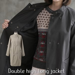 ジャケット レディース 40代 50代 60代 ファッション おしゃれ 女性 上品 ベージュ グレー ロング ローネック 長袖 無地 秋冬春物 ミセス|alice-style