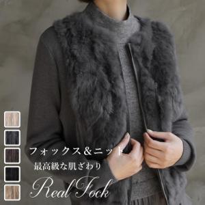 ジップアップジャケット レディース 40代 50代 60代 ファッション おしゃれ 女性 上品 フォックス100% ウール ニット 秋冬物 ミセス|alice-style