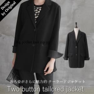テーラードジャケット レディース 40代 50代 60代 ファッション おしゃれ 女性 上品 黒 チェック ツーボタン 長袖 無地 秋冬春物 ミセス|alice-style