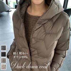 ダックダウンコート レディース 40代 50代 60代 ファッション おしゃれ 女性 上品 黒 グレー フード ロング パディング 秋冬物 ミセス|alice-style