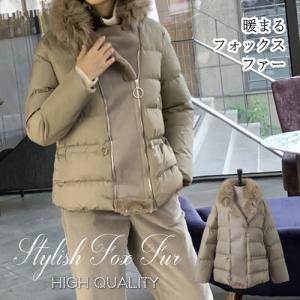 パディング レディース 40代 50代 60代 ファッション おしゃれ 女性 上品 ベージュ フォックスカラー ファー スェード配色 秋冬物 ミセス|alice-style