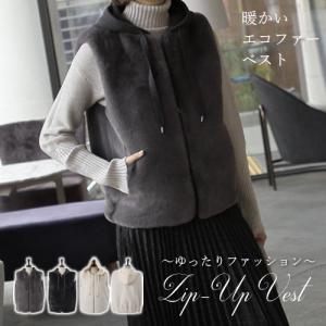 ジップアップ ベストレディース 40代 50代 60代 ファッション おしゃれ 女性 上品 黒 ベージュ グレー  フード ニット 秋冬物 ミセス|alice-style