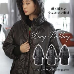 ジャケット レディース 40代 50代 60代 ファッション おしゃれ 女性 上品 黒 コート キルティング ロングフード付き 無地 秋冬春物 ミセス|alice-style