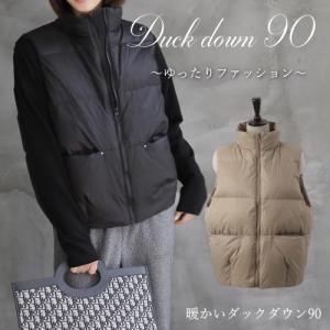 ベスト レディース 40代 50代 60代 ファッション おしゃれ 女性 上品 黒 ベージュ パディング ダックダウン ハイネック 秋冬物 ミセス|alice-style