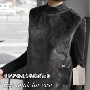 ファーベスト レディース 40代 50代 60代 ファッション おしゃれ 女性 上品 ベージュ グレー エコミンク ハイネック 秋冬物 ミセス alice-style