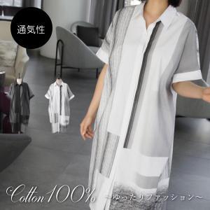 シャツワンピース レディース 40代 50代 60代 ファッション おしゃれ 女性 上品 黒 白 コットン 半袖 春秋物 高品質 ミセス|alice-style
