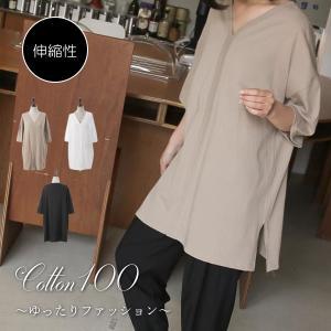Tシャツ レディース 40代 50代 60代 ファッション おしゃれ 女性 上品 黒 ベージュ ライン切開 五分袖 無地 春秋物 高品質 ミセス|alice-style