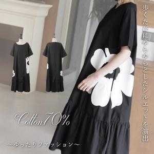 ワンピース レディース 40代 50代 60代 ファッション おしゃれ 女性 上品 黒 フラワー シャーリング コットン 半袖 春夏物 高品質 ミセス|alice-style