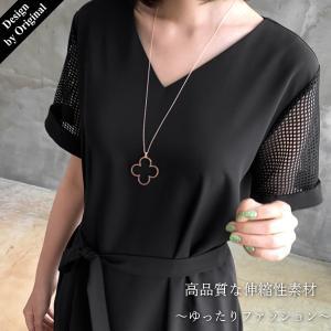 ワンピース レディース 40代 50代 60代 ファッション おしゃれ 女性 上品 黒 Vネック 紐セット カブラ袖 半袖 春夏物 高品質 ミセス|alice-style
