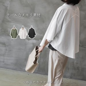 ショートジャケット レディース 40代 50代 60代 ファッション おしゃれ 女性 上品 黒 カーキ 緑 ポケット 七分袖 春夏物 高品質 ミセス|alice-style