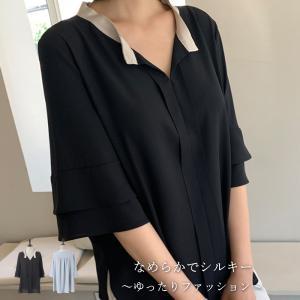 ブラウス レディース 40代 50代 60代 ファッション おしゃれ 女性 上品 黒 テープ配色 二重フリル袖 無地 春夏物 高品質 ミセス|alice-style