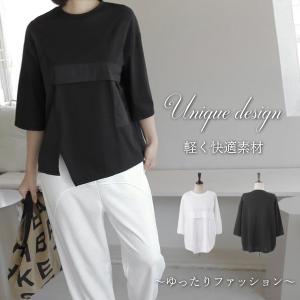 Tシャツ レディース 40代 50代 60代 ファッション おしゃれ 女性 上品 黒 ポケット 配色 切開 スリット 七分袖 春夏物 高品質 ミセス alice-style