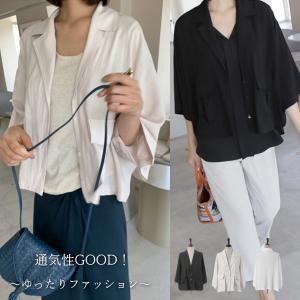 ショートジャケット レディース 40代 50代 60代 ファッション おしゃれ 女性 上品 黒 白 ベージュ 七分袖 無地 春夏物 高品質 ミセス|alice-style