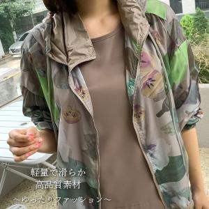 サマージャンパー レディース 40代 50代 60代 ファッション おしゃれ 女性 上品  ベージュ フード フラワー柄 長袖 春夏物 高品質 ミセス|alice-style