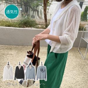カーディガン レディース 40代 50代 60代 ファッション おしゃれ 女性 上品  黒 クールニットフード 長袖 春夏物 高品質 ミセス|alice-style