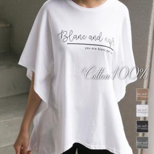 Tシャツ レディース 40代 50代 60代 ファッション おしゃれ 女性 上品  黒  茶色 ドルマン コットン スリット 春夏物 高品質 ミセス|alice-style