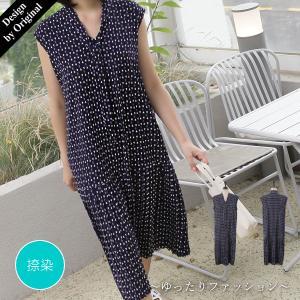 ワンピース レディース 40代 50代 60代 ファッション おしゃれ 女性 上品  紺 青 プリーツ ノースリーブ タイ 春夏物 高品質 ミセス|alice-style