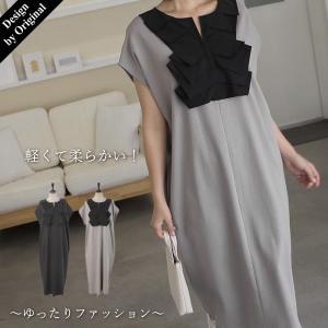 ワンピース レディース 40代 50代 60代 ファッション おしゃれ 女性 上品  グレー プリーツ キャップスリーブ 春夏物 高品質 ミセス|alice-style