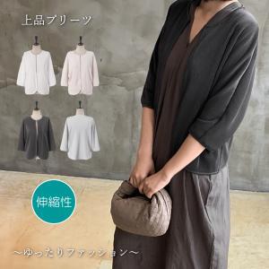 オープンジャケット レディース 40代 50代 60代 ファッション おしゃれ 女性 上品  茶色 グレー プリーツ 七分袖 春夏物 高品質 ミセス|alice-style