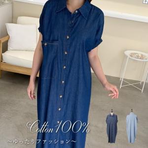 ワンピース レディース 40代 50代 60代 ファッション おしゃれ 女性 上品 ロング 袖バンディング ポケット デニム 春夏物 高品質 ミセス|alice-style