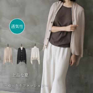 カーディガン レディース 40代 50代 60代 ファッション おしゃれ 女性 上品 黒 ベージュ サマーニット ポンチョ春夏物 高品質 ミセス|alice-style