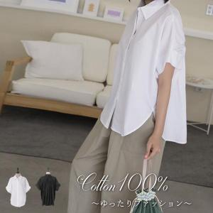 シャツブラウス レディース 40代 50代 60代 ファッション おしゃれ 女性 上品 黒 シャーリング バンディング 半袖 春夏物 ミセス|alice-style