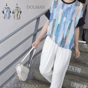 ブラウス レディース 40代 50代 60代 ファッション おしゃれ 女性 上品 緑 カラー捺染 モノトーンメッシュ ドルマン 夏物 高品質 ミセス|alice-style