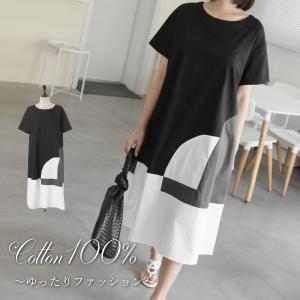 ワンピース レディース 40代 50代 60代 ファッション おしゃれ 女性 上品 レーヨン 春夏物 高品質 ミセス|alice-style